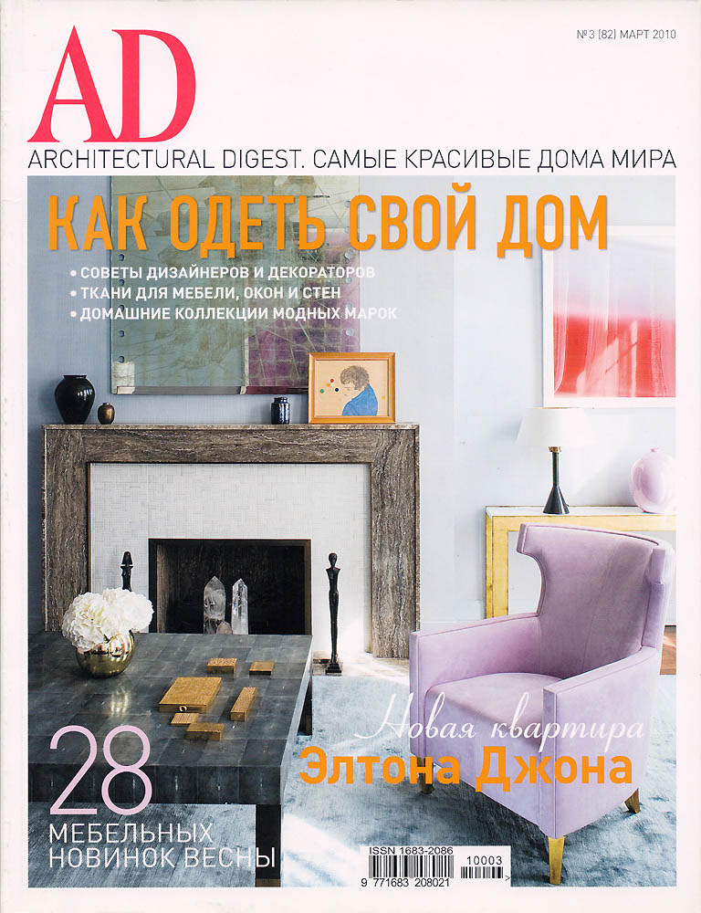 AD - Mars 2010 - Couverture