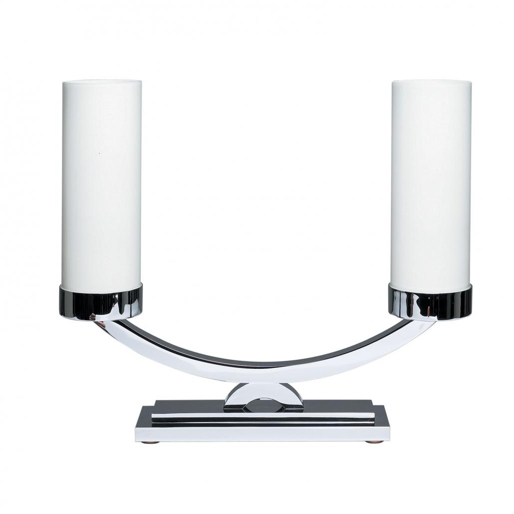 Lampe Jean Perzel 520
