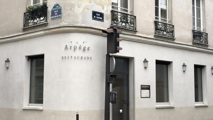 Restaurant Arpège - REF. 1119